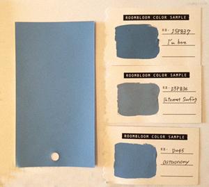 ブレアの部屋の青はどれ?電球色